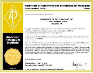 Monogram Certificate